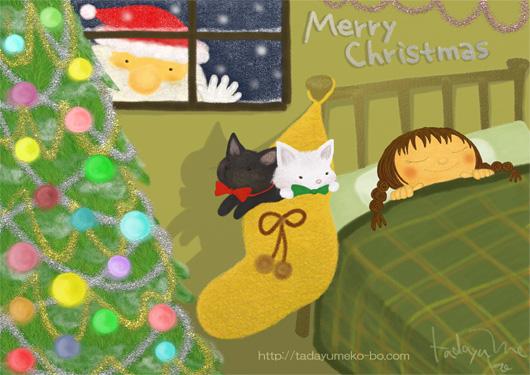 クリスマスに見る夢は