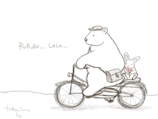 自転車に乗って、ルルル...ララ..